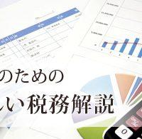 ブログ用アイキャッチ01